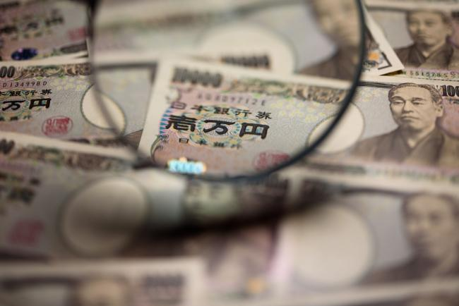 Yen's March to 100 Seen Unstoppable Amid Rising Volatility